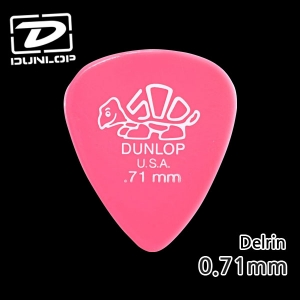 [Dunlop] 델린 피크 0.71mm - Delrin Picks 0.71mm