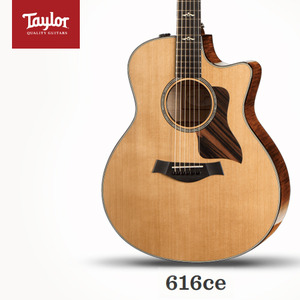 [Taylor]  616ce  New Design ES2