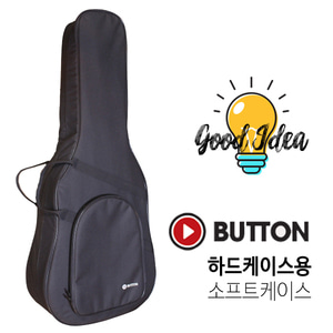 [Music Button] 하드케이스 긱빽 - Good Idea